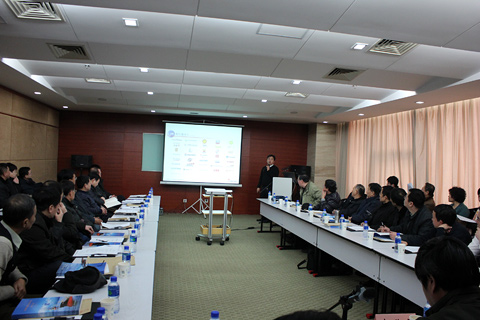 The Meeting of Tianjin Shipbuilding Engineering Association in BOMESC