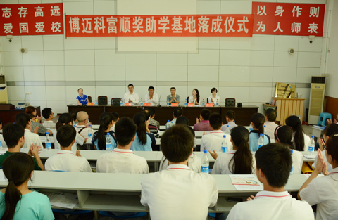 Donation Accomplished for a School in Sichuan Province