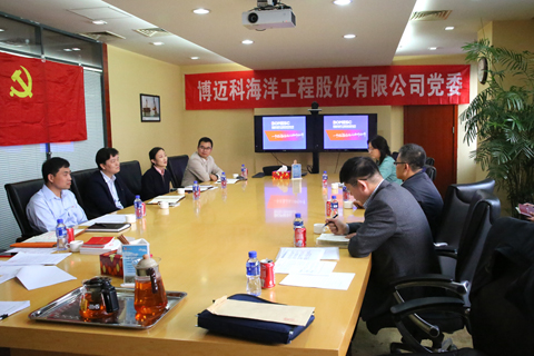 """Studies on the Theoretical and Practical Issues of Party Building"" Check Team of Organizational Department of the CPC Municipal"