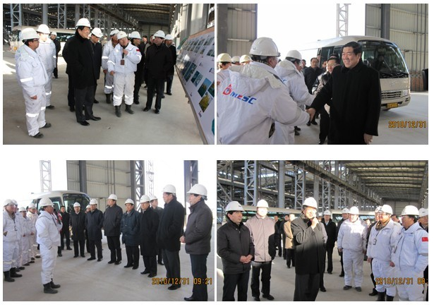 Secretary Mr. He Lifeng visited BOMESC site to convey greetings